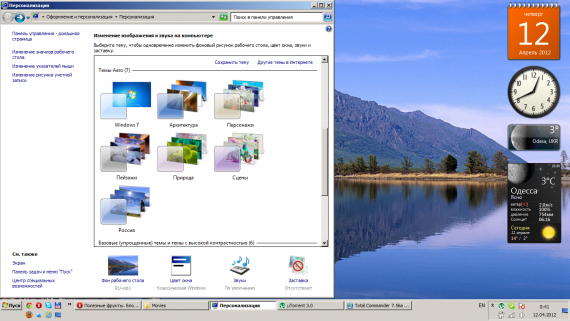 Панель задач Windows 7 как в Windows XP